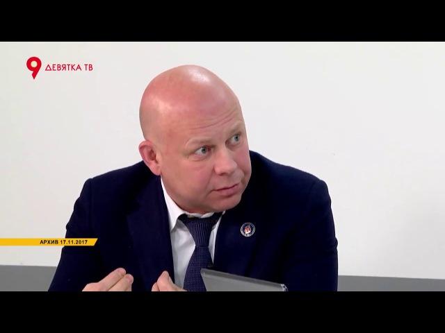 БН Давеча 2018.01.10 Александр Галушко про полыхающий центр