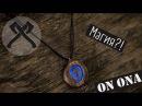 Как сделать медальон из игры HearthStone из дерева светящегося в темноте Мастерская
