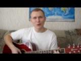 Ефремов Евгений - А мы не ангелы, парень (