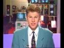 Первый эфир Дмитрия Губерниева 1997 год