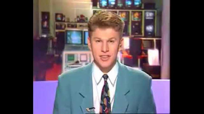 Первый эфир Дмитрия Губерниева! 1997 год
