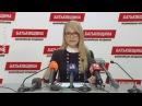 Юлія Тимошенко «Батьківщина» перемогла на виборах у ОТГ із результатом 31,6