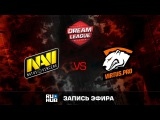 Natus Vincere vs Virtus.Pro, DreamLeague Season 8, game 1 [Faker, Godhunt]
