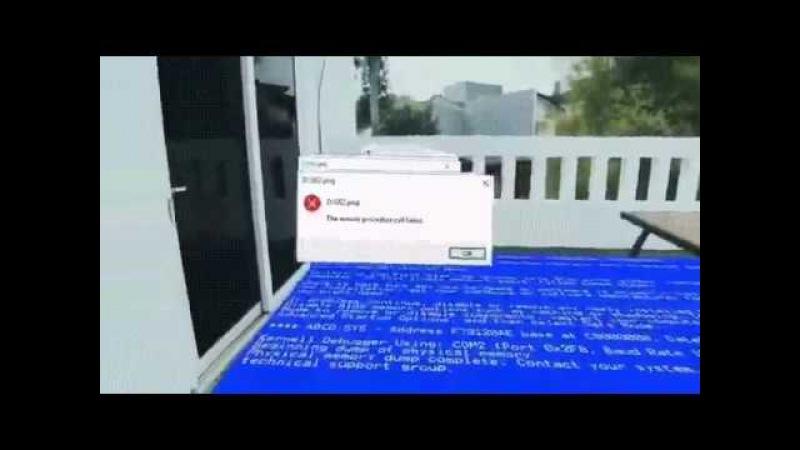 Дополненная реальность от Microsoft