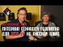 Интервью Геннадия Головкина для RingTV на русском языке Нейтральный угол
