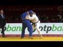 GS Ekaterinburg 2017 100 kg final Niyaz Ilyasov RUS Miklos Cirjenics HUN dzigoro kano