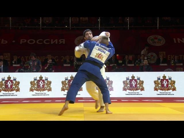 ЕКБ 2017   Халмурзаев - Аттила