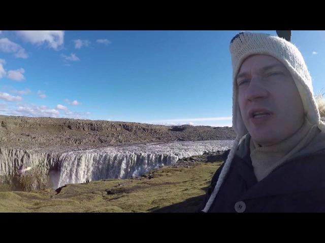 Исландия, день 6 - супермаркет Bonus, Hengifoss, Hverarond, Myvatn Nature Baths