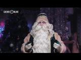 Репортаж недели #141: Кыш Бабай - кумир японцев. Интересные факты из жизни татарского Деда Мороза