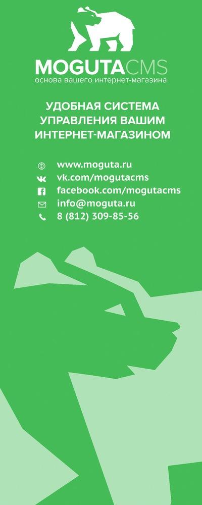b03bdaeb132 MOGUTA.CMS - платформа для интернет-магазина