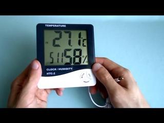 Градусник электронный с гигрометром, часами купить в Красноуфимске