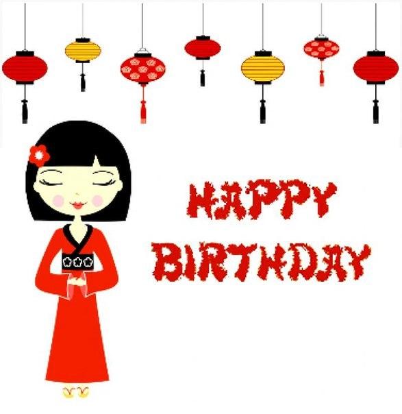 Поздравления к дню рождения на японском языке