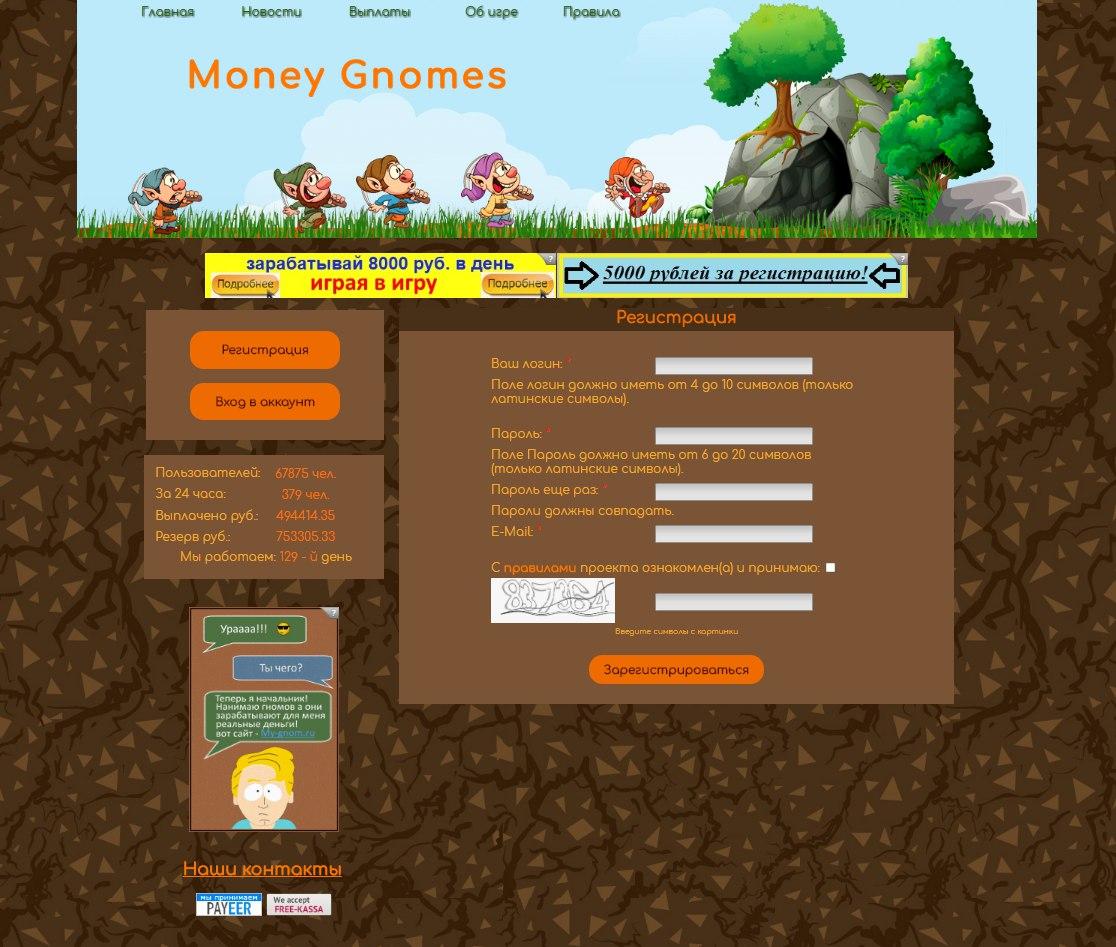production game игра с выводом денег