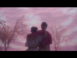Perfume Genius - Slip Away (2017)