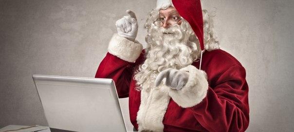 Кому нужна подработка на декабрь? Реальная возможность заработать пере