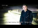 JetFly feat Anrey ARTEMEV - Летим Со Мной