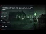 Outlast 2 Прохождение #2 Стрим Dsve-frog