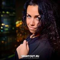 Katrin Oblomova