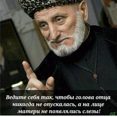 Аслан Насыров