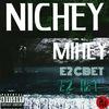 NICHEY_MIHEY
