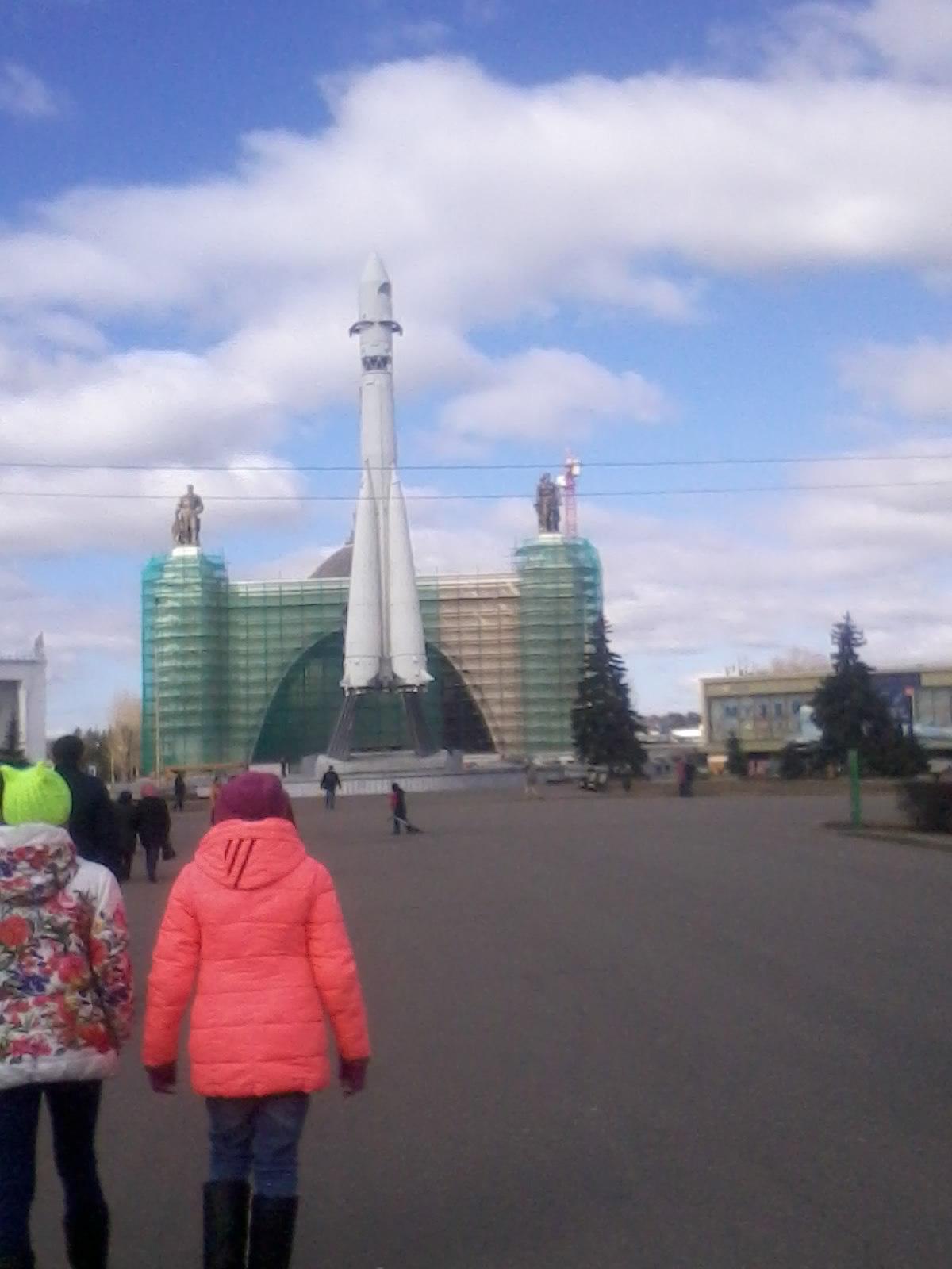 Светлана Романова Тейково Москва ВДНХ 2017