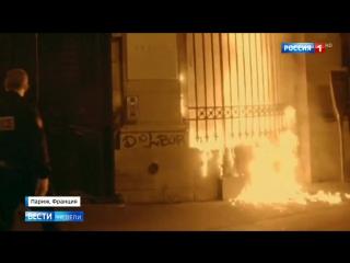 Поджогом банка Павленский хотел начать революцию во Франции.