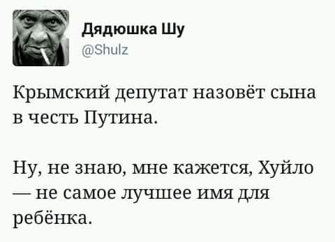 Украинизации, даже мягкой, после передачи Крыма в состав Украины не было, - историк Бажан - Цензор.НЕТ 5561