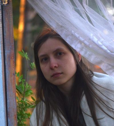 Александра Каплюченко