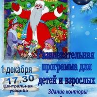 Логотип СЕРГИЕВСКИЙ ДОМ КУЛЬТУРЫ