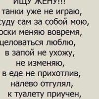 Анкета Леонид Артамонов