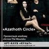 28.10   AZATHOTH CIRCLE (dark alternative)