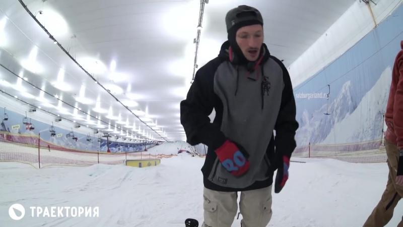 Видео урок 1- как кататься на сноуборде. Поворот и перекантовка. » Freewka.com - Смотреть онлайн в хорощем качестве