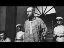 Угрюм-река (1968 г) - Русский Трейлер