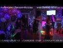 Тамада Сарик на узбекскую свадьбу на узбекском языке в Москве