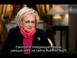 Галина Волчек ( 24.11.2016 )