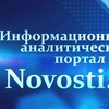 Novosti.io