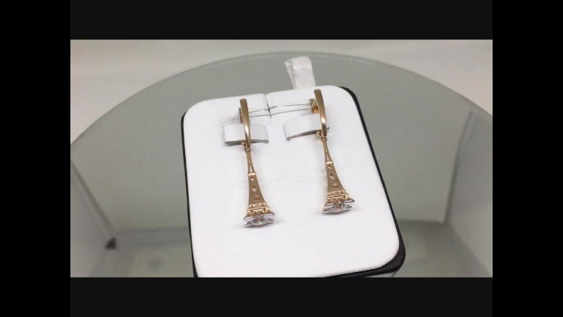 Серьги золото 585 пробы Эйфелева башня с фианитом