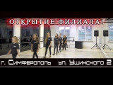Международная модельная школа Mega Photo Day г.Симферополь