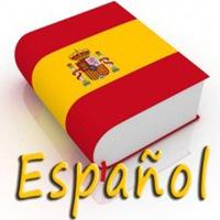 Испанский язык в смоленске