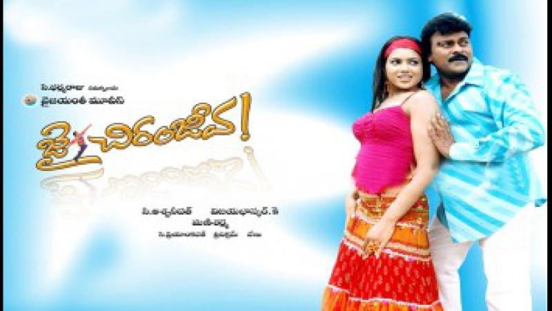 Jai Chiranjeeva 2001 Telugu Movie Full Video Songs Jukebox Chiaranjeevi Sameera Reddy Bhoomika Chawla
