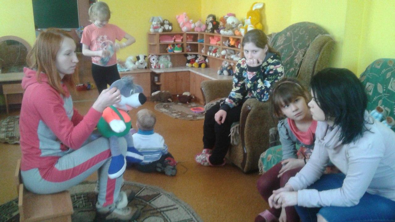 социализация сирот балахнинский детский дом