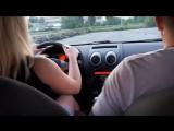 Урок вождения