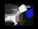 Заставка рекламы Вести-Россия 24 регион, 2007-2008