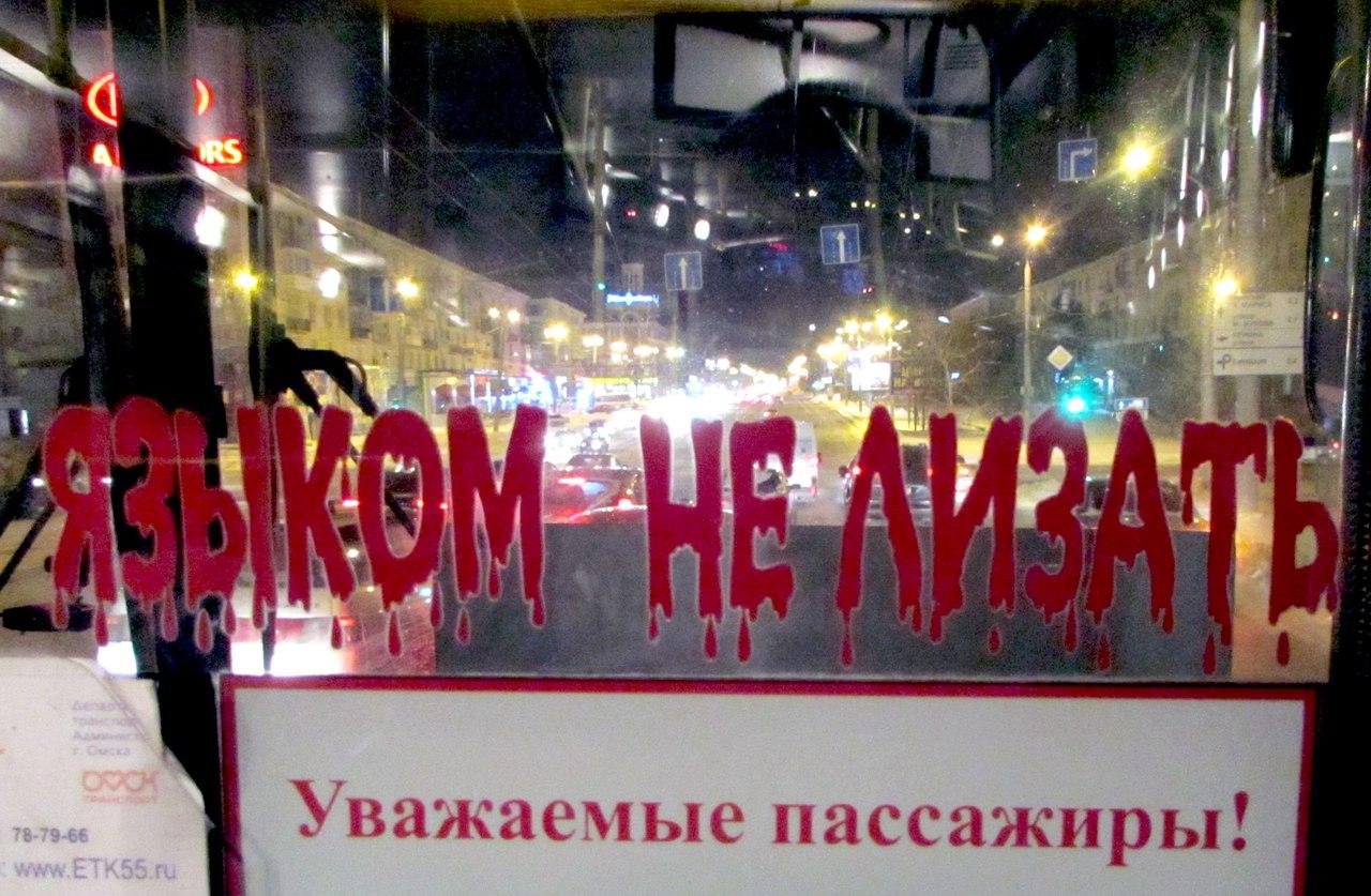 Вмешательство в личную жизнь!))