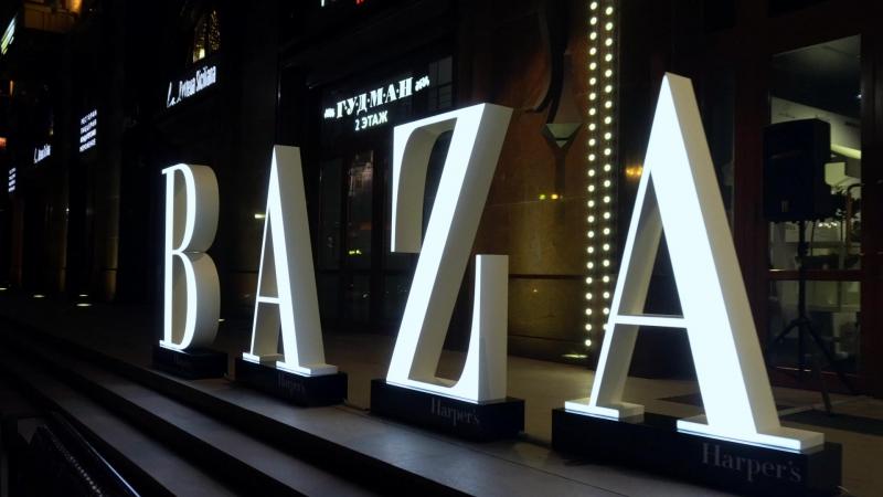 Harper's Bazaar Karasev Prod