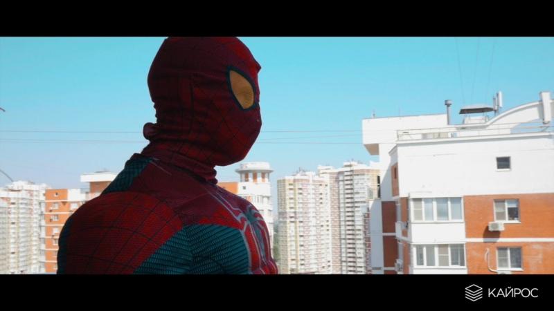 Супергерои Кайрос
