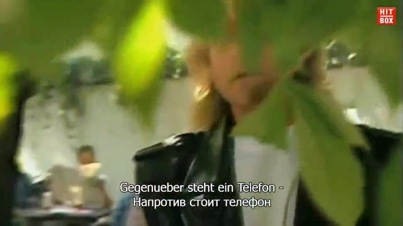 MATTHIAS REIM - Verdammt Ich Lieb Dich (OFFICIAL VIDEO) REIM Album (HITBOX)