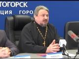 23-09-2016, пресс-конференция на тему Третьего турнира по кик-боксингу на Кубок Магнитогорской епархии