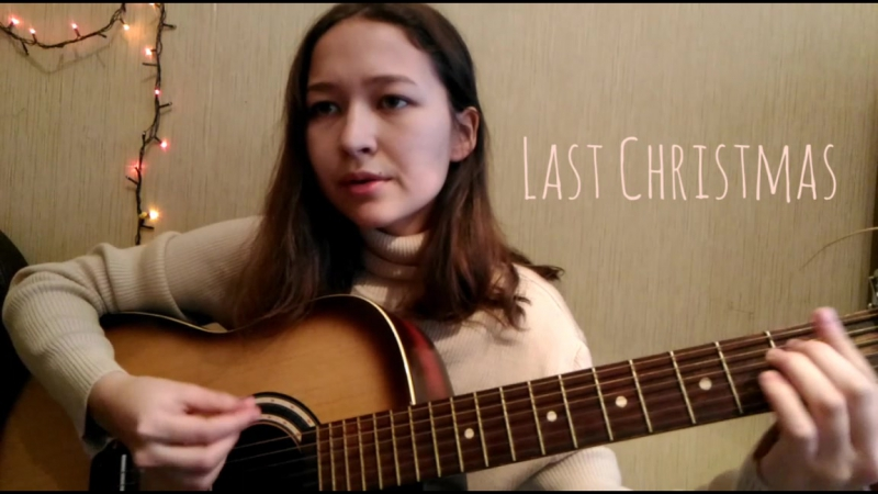 Rosemary Shagi - Last Christmas (cover)
