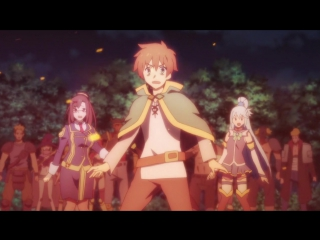 Богиня благословляет этот прекрасный мир / Kono Subarashii Sekai ni Shukufuku wo! - 2 сезон 5 серия (OVERLORDS)